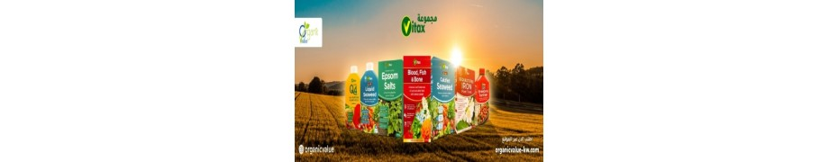 Vitax Fertilizer