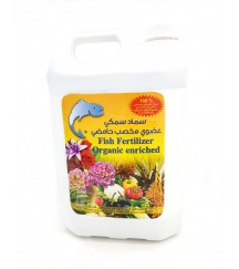 Organic Liquid Fish Fertilzer 5L
