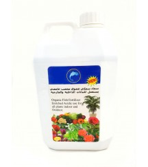 Organic Liquid Fish Fertilzer 2.5 L