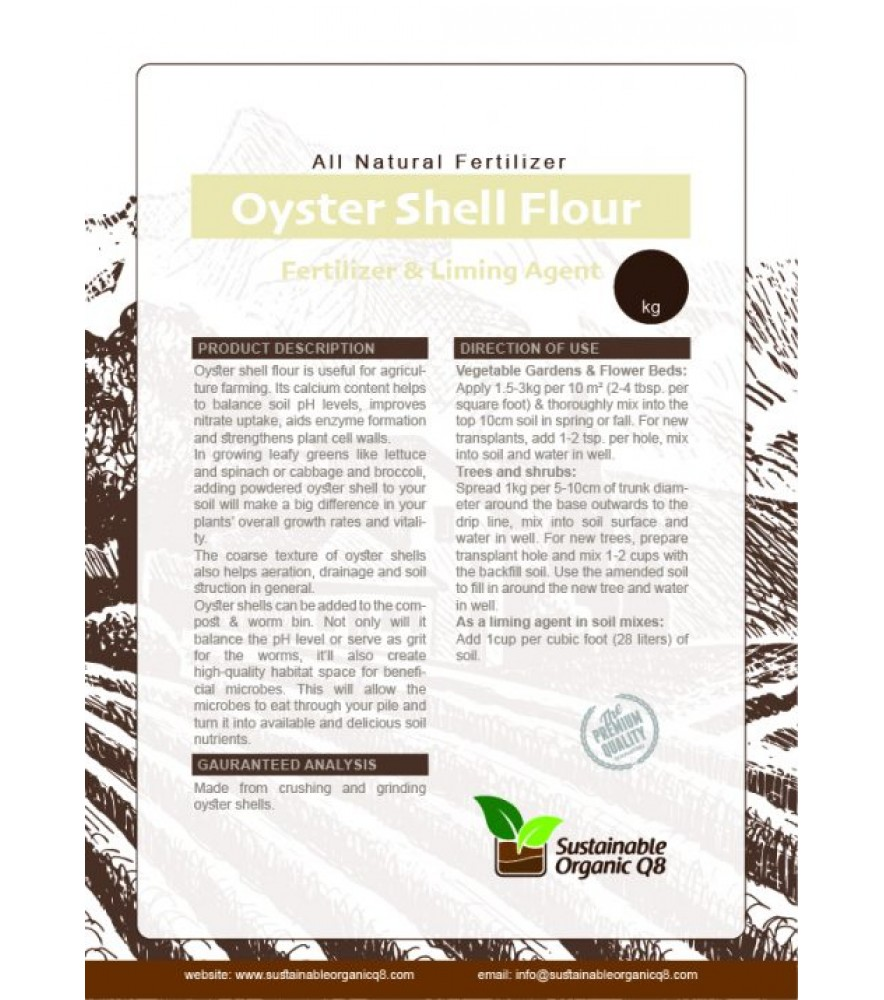 Oyster Shell Flour – Organic Soil Amendment and Liming Agent Small: 0.8KG